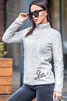 Гольф травка Yavorsky Кулл модный теплый разные цвета Ssy385, фото 1