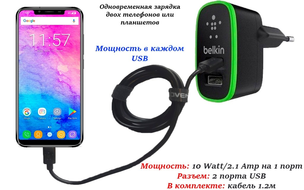 Сетевое зарядное устройство для Oukitel U18