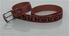 Ремінь шкіряний з логотипом Bukovel