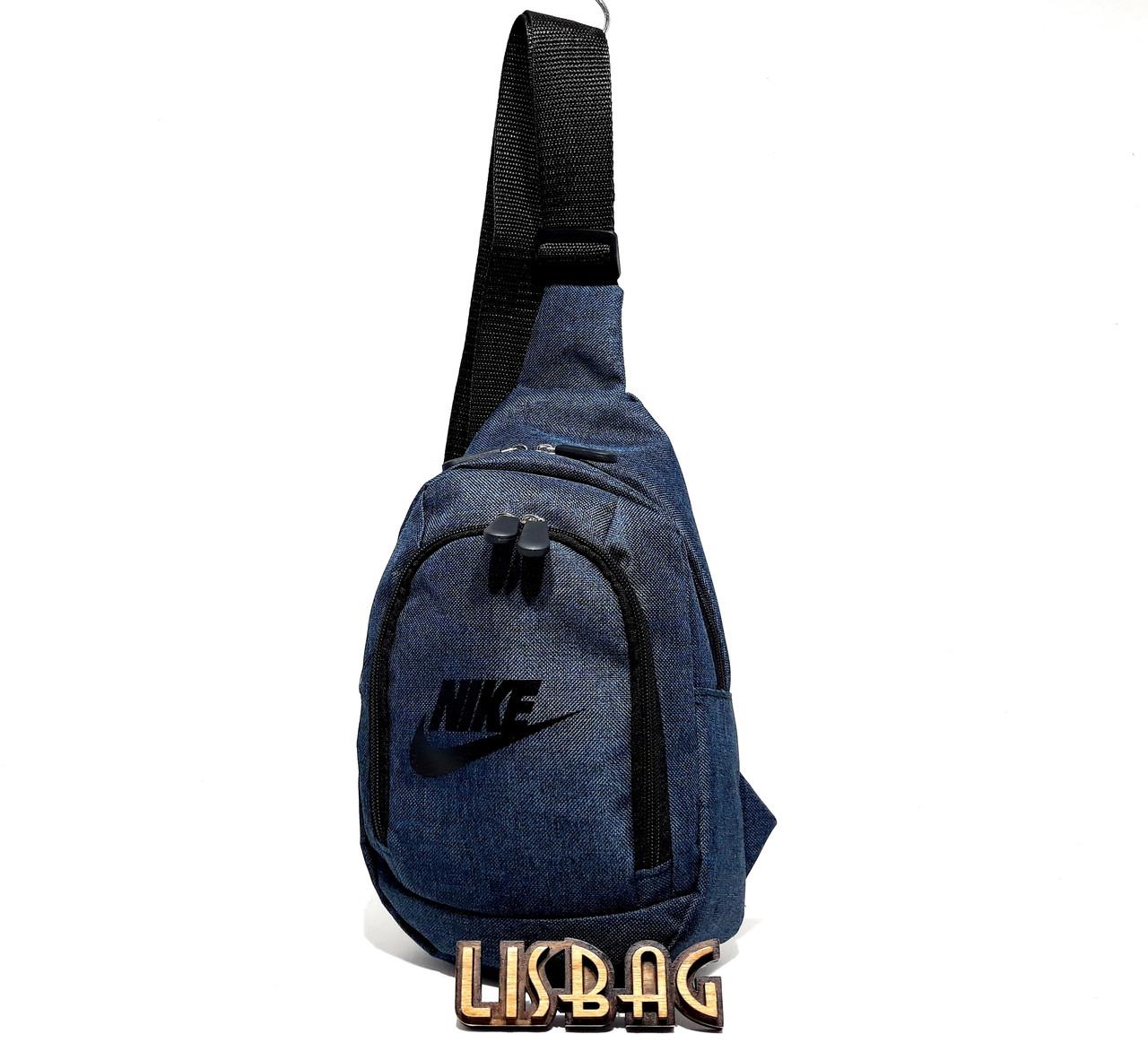 29583f9c Слинг сумка на грудь, барсетка из оксфорда Nike реплика люкс качества Синяя