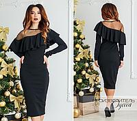 Платье нарядное на торжество фабрика Украина интернет-магазин Фабрика моды  42-46 9c7adea42365f