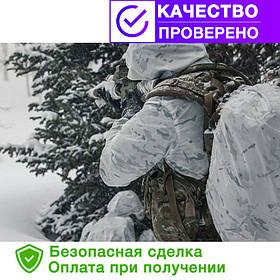 Маскировочный костюм маскхалат белый - multicam alpine (mk)