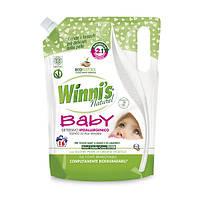 Гель для прання дитячого одягу 16 прань Гель для стирки детского белья/Winnis Baby a mano e in lavatrice