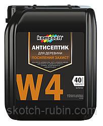 Антисептик для древесины усиленная защита Kompozit W4 10 л