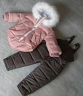 """Зимний пуховый детский комплект """"Стеганый"""" розовая пудра"""