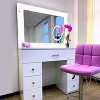 Туалетный стол, гримерный стол, стол для визажиста