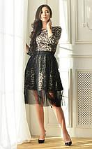 Женское леопардовое платье со съемной юбкой (3332 lp), фото 2