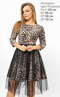 Женское леопардовое платье со съемной юбкой (3332 lp)