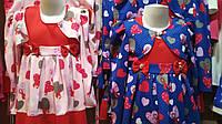 Платье Классное в сердечко 2-5 лет, фото 1