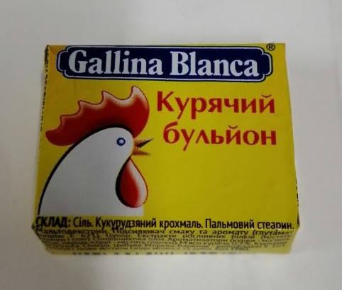 Куриный бульон gallina blanca