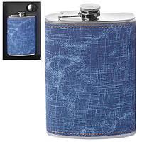 Фляга сувенірна R86709 синій, 260мл, нержавіюча сталь / штучна шкіра, фляги, подарункові фляги, фляжки, набір з флягою