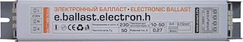 Балласт электронный e.ballast.electron.h.230.2.18