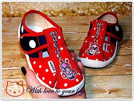 Тапочки для девочки ТМ Waldi, фото 3