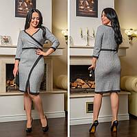 b81fea6d0c1 Женское облегающее трикотажное платье с люрексом и красивым декольте 48