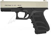 Пистолет стартовый Retay G 19C, 9 мм, 7-зарядный, сатин