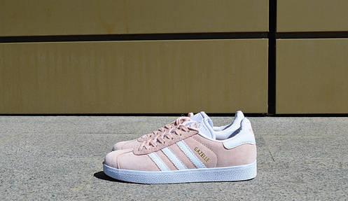 Кроссовки женские розовые Адидас Газели (Adidas Gazelle)
