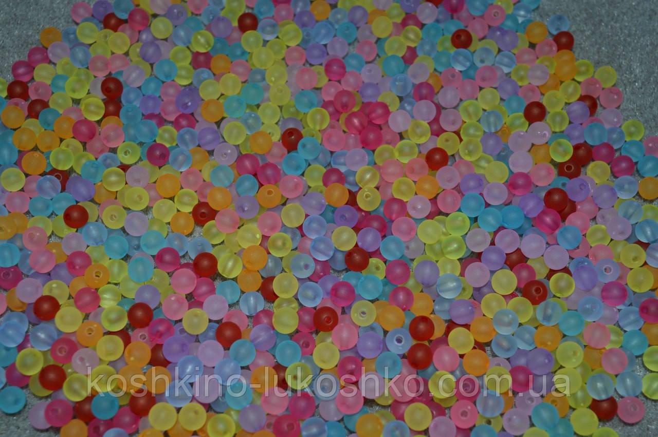 Бусины, круглые, матовые,  6 мм