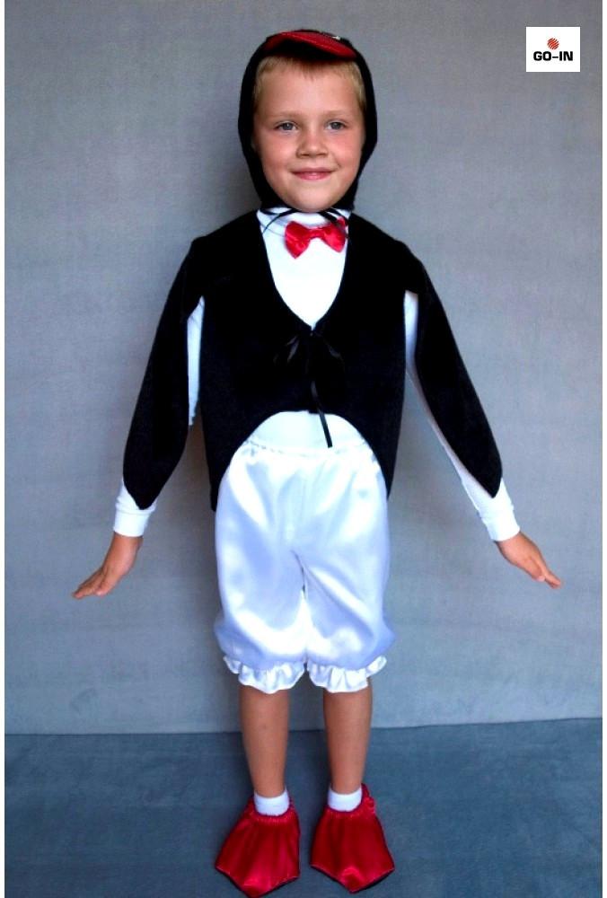 Костюм карнавальный детский Пингвина для мальчика