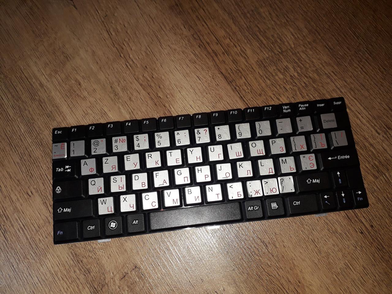 Клавиатура   Dust EPC-DV1032x оригинал б.у
