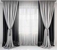 Готовый комплект штор для гостинной стильный