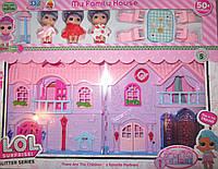 Дом для куколок LOL сюрприз