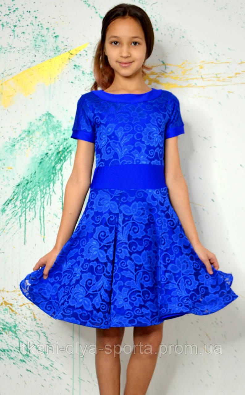 Рейтинговое платье (бейсик) для выступлений