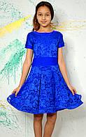Рейтинговое платье (бейсик) для выступлений, фото 1