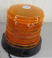Проблесковый маячок LED 04 10-30V на магните оранжевый (7833)