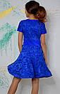 Рейтинговое платье (бейсик) для выступлений, фото 4