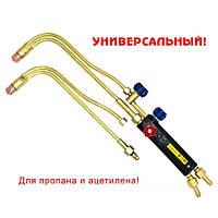 Резак типа Р1 ДОНМЕТ 143 А/П универсальный Ацетилен, пропан, 9/9*