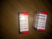 Калибр кольца для метрической резьбы М6х0,5 (  ПР-НЕ) 6е ;возможна калибровка в УкрЦСМ, фото 1