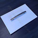 Мебельная ручка 3D эффект MAR К8081 128 античная бронза, фото 3