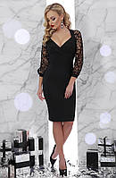 Женское нарядное платье размеры от 44 до 50, чёрное с кружевом, облегающее, вечернее, коктейльное, праздничное