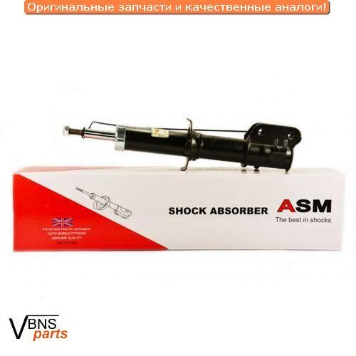 Амортизатор передний (газ) R Chery QQ (Чери КуКу) ASM S11-2905020-G-A