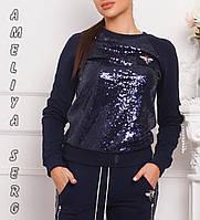 Турецкий фабричный стильный женский спортивный костюм с паеткой 8884 синий