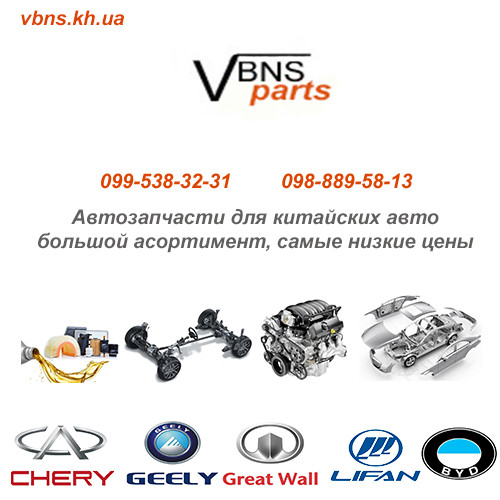 Амортизатор передний в сборе (газ) Geely MK (Джили МК)/MK2 1014022242