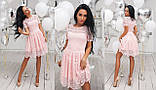Красивое женское гипюровое платье (7расцв)  42.44.46, фото 3