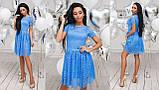 Красивое женское гипюровое платье (7расцв)  42.44.46, фото 4