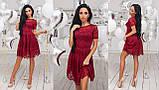 Красивое женское гипюровое платье (7расцв)  42.44.46, фото 7