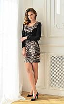 Женское облегающее леопардовое платье (3331 lp), фото 2
