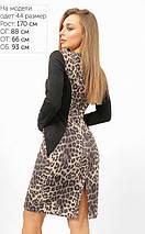Женское облегающее леопардовое платье (3331 lp), фото 3