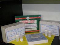 Стандарт-титр  аммоний хлористый (10 амп.)