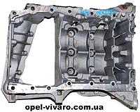Поддон алюминий 2.3DCI Opel Movano 2010-2018 110172951R