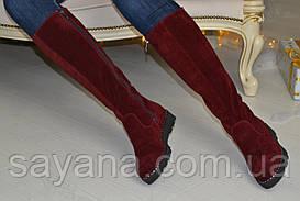 Женские кожаные или замшевые сапоги еврозима. ВВ-25-1118
