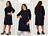 Женское платье в большом размере р.50.52.54.56.58.60, фото 2