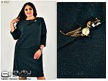 Женское платье в большом размере р.50.52.54.56.58.60, фото 3