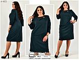 Женское платье в большом размере р.50.52.54.56.58.60, фото 4