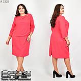 Женское платье в большом размере р.50.52.54.56.58.60, фото 6