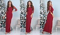 Сукня жіноча максі з креп-дайвінгу (6 кольорів) - Бордовий ТК/-4018, фото 1