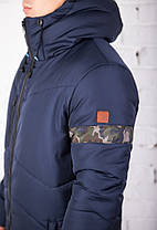 "Мужская зимняя куртка Pobedov Winter Jacket ""Vernyy put'"" Navy (Camo inset), фото 3"